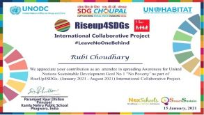 Rise up4SDGs International Collaborative Project – Certification