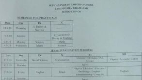 TERM-I EXAMINATION SCHEDULE