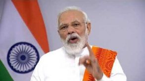 PM's video message on International Day of Yoga – 2020