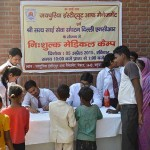 """Medical Camp """"A Community Center Project"""""""