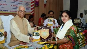 Felicitation for the Book on Journalism
