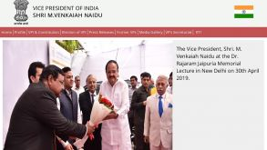 ADDRESS BY SHRI M. VENKAIAH NAIDU, HON'BLE VICE PRESIDENT