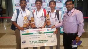 Metro Inter School G.K. Quiz Competition – 2018
