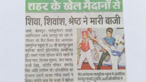 Excellent Performance of Karate Championship held at Kanpur