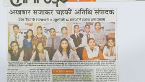 On account of Children's Day Amar Ujala Press invited one of our students Ms. Manya Arora