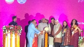 Inauguration of WWWCON by The President Of India