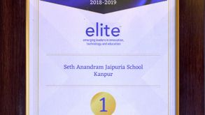 EDUCATION WORLD ELITE RANKING INDIA NO. 1