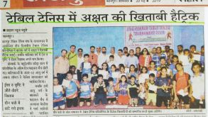Open Table Tennis Championship held at kanpur. Our student declared as winner
