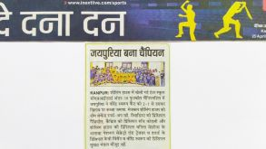 ICSE Interschool Football Tournament held at Kanpur. Our team declared as winner.