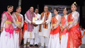 Felicitation in the Field of Classical Dance