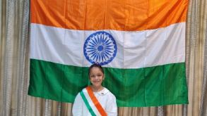 Independence Day Activity Report Classes 1& 2