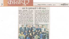 Our Students Winning Sub Junior Boxing Championship