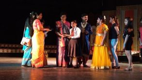 AAROHI SANGEET DANCE COMPETITION