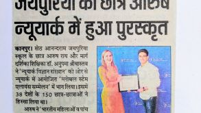 Our student Aarush Roy awarded by Newyork Science Institute