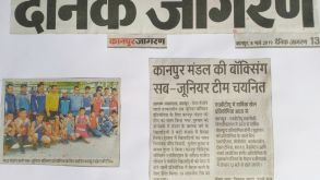 Our Student Mohd. Kaif Selected For State Level Sub Junior Boxing Championship