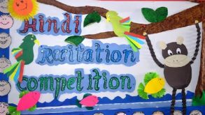 Report Hindi Recitation Competition