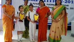 INTER SCHOOL RECITATION COMPETITION 2019