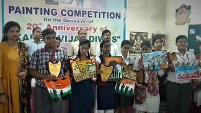 PAINTING COMPETITION ORGANIZED BY THE CANTT BOARD
