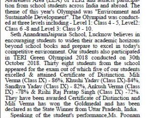 Srishti-Mail-SAJS-Lucknow-11-th-March-Pg-3