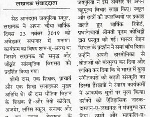 SAMRIDHI NEWS 24 NOV P. 2