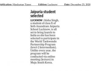 Hindustan Times December 23, 2020_page-0001