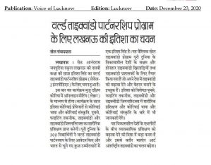 Voice of Lucknow December 23, 2020_page-0001