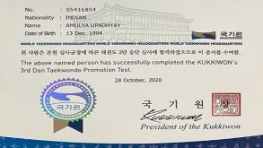 Kukkiwon's 3rd Dan Promotion Test – Mr. Amulya