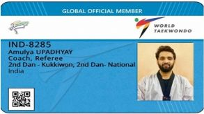 Global Official Membership Achievement – Mr. Amulya