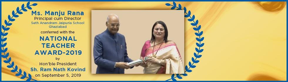 Seth Anandram Jaipuria School Award