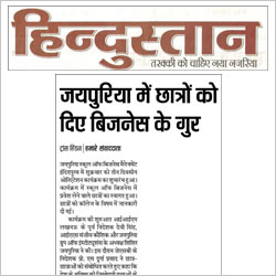 convocation_amar_ujala