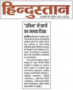 Pratibha_coverage_2_big