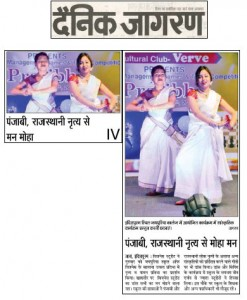 Pratibha_coverage_3_big