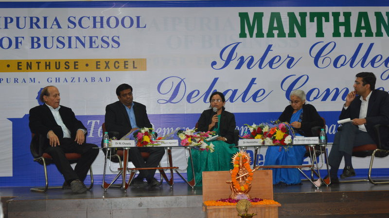 manthan-featured
