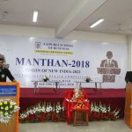 Manthan 2018 Day1_10