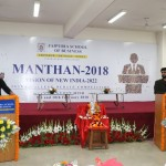 Manthan 2018 Day1_9