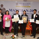 Manthan 2018 Day2_2