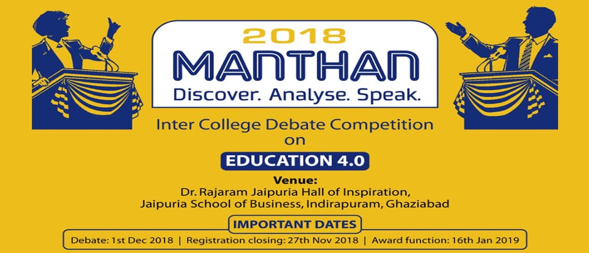 Mantan-website-banner-PGDM