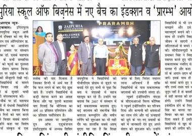 Dainik-Bhavisatta-JSB-8-July-2019