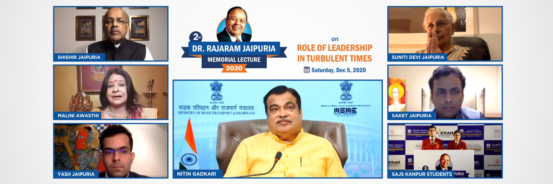 Sr. Rajaram Memorial Lecture