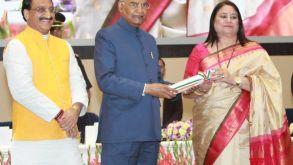 National Teacher Award